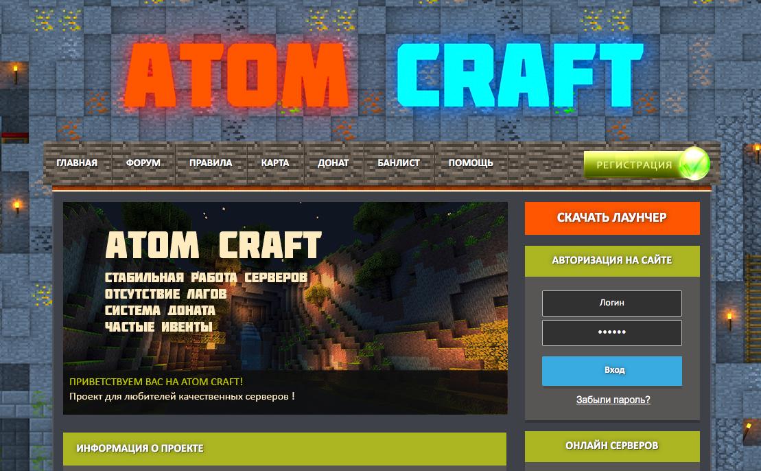 AtomCraft