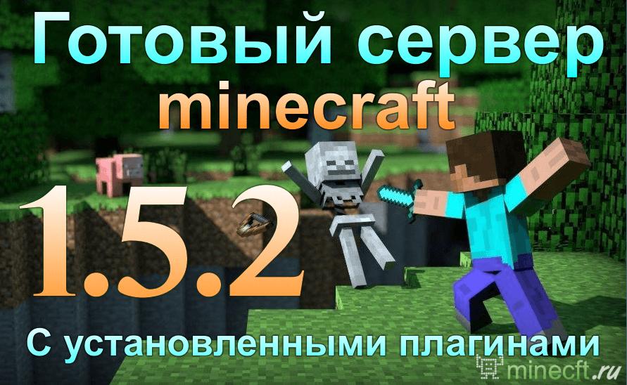 Скачать на Майнкрафт 1.9, 1.8, 1.7.10, 1.5.2 моды, читы