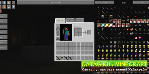 Готовые сервера для Minecraft, Сборки серверов с модами ...