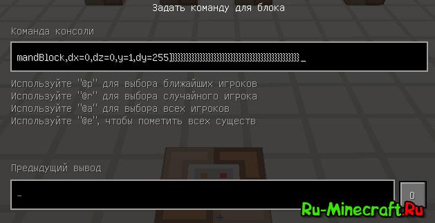 что писать в чате чтоби получить большого зомби в minecraft 1.5.2 #10