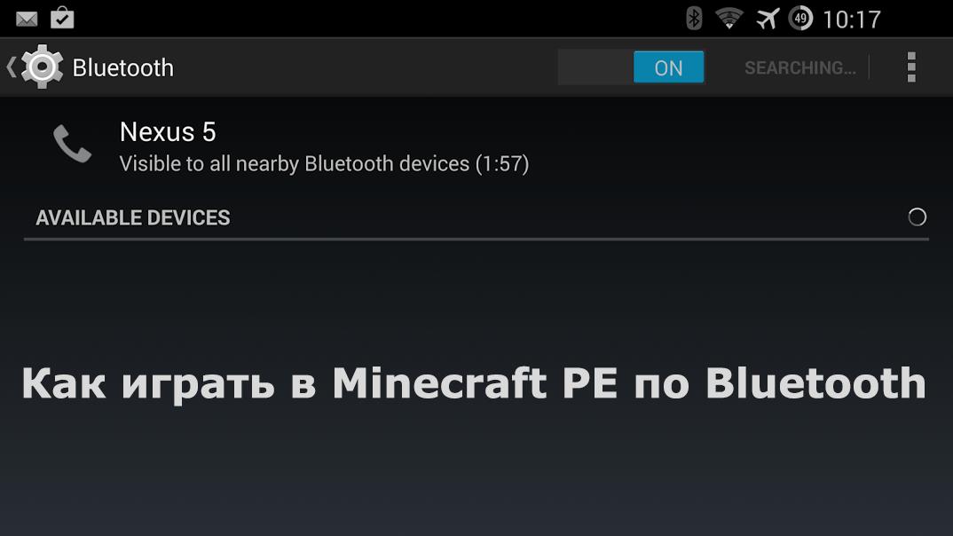 Играть бесплатно (free-to-play ... - drako.ru