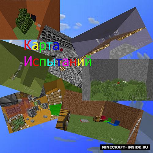 Скачать сборку модов hexxit для minecraft 1.7.10
